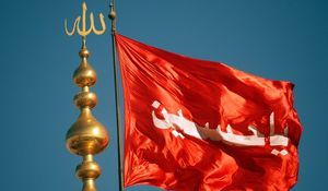 پرچم سرخ امام حسین(ع) رنگ «عزا» میگیرد