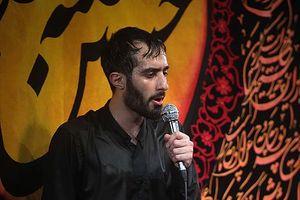 نوحه چادرت را بتکان روزی ما را بفرست محمدحسین پویانفر