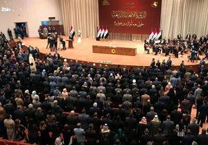 آیا پارلمان عراق منحل میشود؟