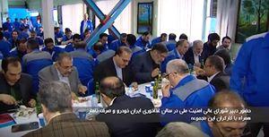 شمخانی در سالن غذاخوری کارگران ایرانخودرو