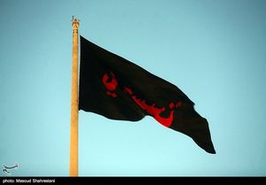 عکس/ اهتزاز پرچم ۱۰۰۰ متری یاحسین(ع)