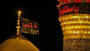 تعویض پرچم گنبد حرم امام حسین و حضرت ابوالفضل