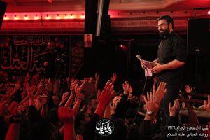 صوت/ حسین سیب سرخی؛ شب اول محرم ۹۷