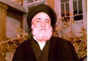شهید مدنی