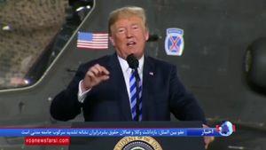ترامپ دموکراتها را نادان خطاب کرد