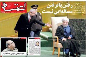 محسن هاشمی: دولت روحانی مانند تیمی است که یک گل خورده/آقای جهانگیری! اگر دولت به وظایف خود عمل کند، مردم امیدوار میشوند