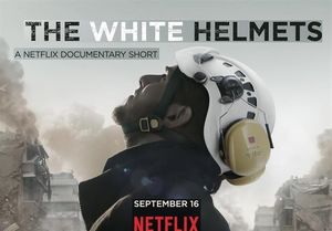 """فیلم/ آنچه باید از """" کلاه سفیدها"""" بدانید"""