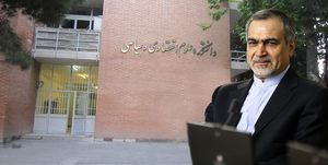 «حسین فریدون» امروز از پایان نامه دکترای خود دفاع میکند