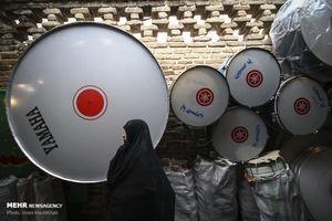 سیاهه فروشی در بازار همدان