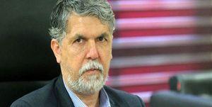 انتقاد وزیر ارشاد از تئاترهای لاکچری