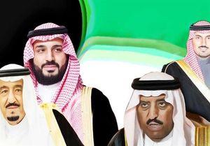 آیا جبهه شاهزادگان تبعیدی علیه سلمان و فرزندش شکل میگیرد؟