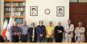 هیأت معرفی فیلم ایرانی