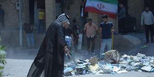 عراقیها سرکنسولگری ایران در بصره را آب و جارو کردند
