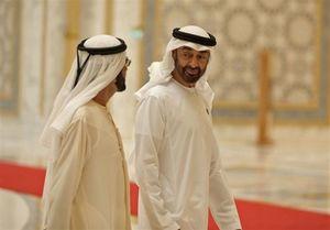 مسئول بلندپایه اماراتی