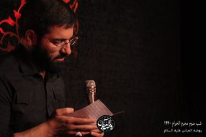 صوت/ شب عاشورا با نوای حسین سیب سرخی