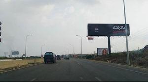 عکس/ مناطق شیعهنشین بیروت در محرم