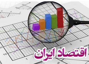 اوضاع اقتصادی ایران چه خواهد شد؟