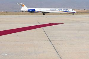 اولین پرواز مسافری در فرودگاه پیام کرج