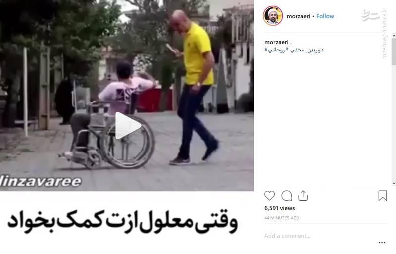 دوربین مخفی روحانی +فیلم