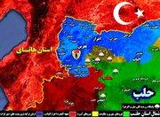تکمیل حلقه دفاعی ارتش سوریه در استان حلب با اعزام نیروهای جدید به حومه شرقی عفرین/ استقرار خبرنگاران غربی در مناطق اشغالی شمال سوریه برای پوشش خبری حملات شیمیایی + نقشه میدانی