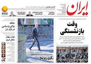 تاجزاده: برجام باعث آرامش اقتصادی در کشور شد!/ دبیرکل نهضت آزادی: گفتمان انقلاب جایگاهی در جامعه ندارد!