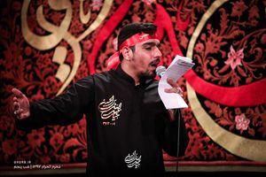 صوت/ حنیف طاهری؛ شب پنجم محرم ۹۷