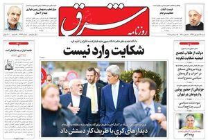 اصلاحطلبان تشییع پیکر شهدا را سانسور کردند+ عکس