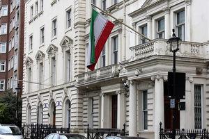 حمله اعضای یک گروهک تروریستی به سفارت ایران در پاریس +عکس