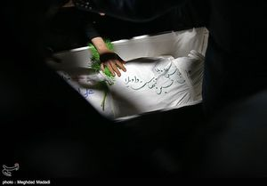عکس/ وداع با پیکر شهید مدافع حرم اصغر الیاسی