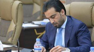 اولین موضع گیری الحلبوسی پس از انتخاب به عنوان رئیس پارلمان