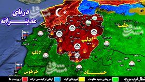 دمشق: توافق ادلب با هماهنگی کامل حاصل شده