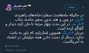 وزارت خارجه؛ قماربازی که باور به باخت ندارد