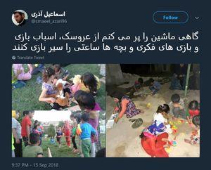 اقدام قابل تحسین یک روحانی برای کودکان مناطق محروم +عکس