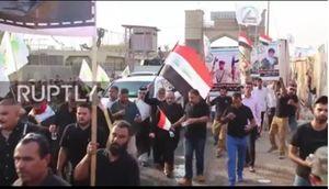 تظاهرات مردم بصره در حمایت از «الحشد الشعبی» و ایران