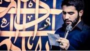 مداحی دنیا شده آماده یک جنگ جهانی کربلایی حسین طاهری