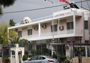سفارت ایران دریونان