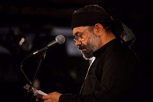 حاج محمود کریمی شب اول محرم 98 - صوت کامل