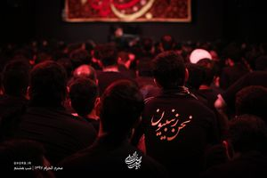 صوت/ حنیف طاهری؛ شب هشتم محرم ۹۷