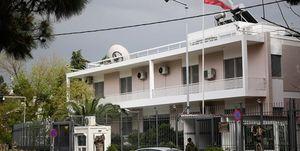 حمله به سفارت ایران به برکناری افسر ارشد پلیس یونان منجر شد