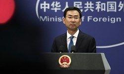 استقبال چین از بهبود روابط دو کره