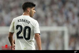 آسنسیو