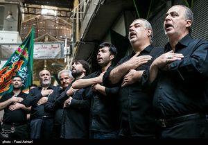 عکس/ عزاداری تاسوعای حسینی در بازار تهران