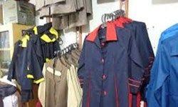 فروشگاه لباس فرم دانشآموزی در منازل