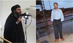 معاون «خلیفه داعش» به اعدام محکوم شد