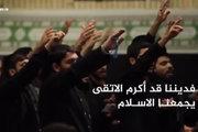 شعرخوانی جوانان عراقی در محضر رهبرانقلاب