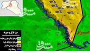 پیشروی شبه نظامیان کُرد در شرق رود فرات + نقشه