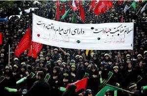عکس/ شعار زیبا بر پرچم دانشجویان عزادار حسینی