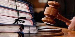 دادگاه نمایه