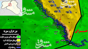 مرز عراق.jpg