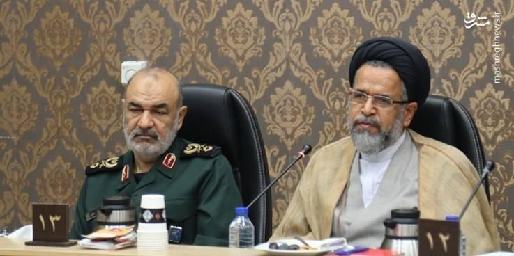 اقدامات اطلاعاتی ایران